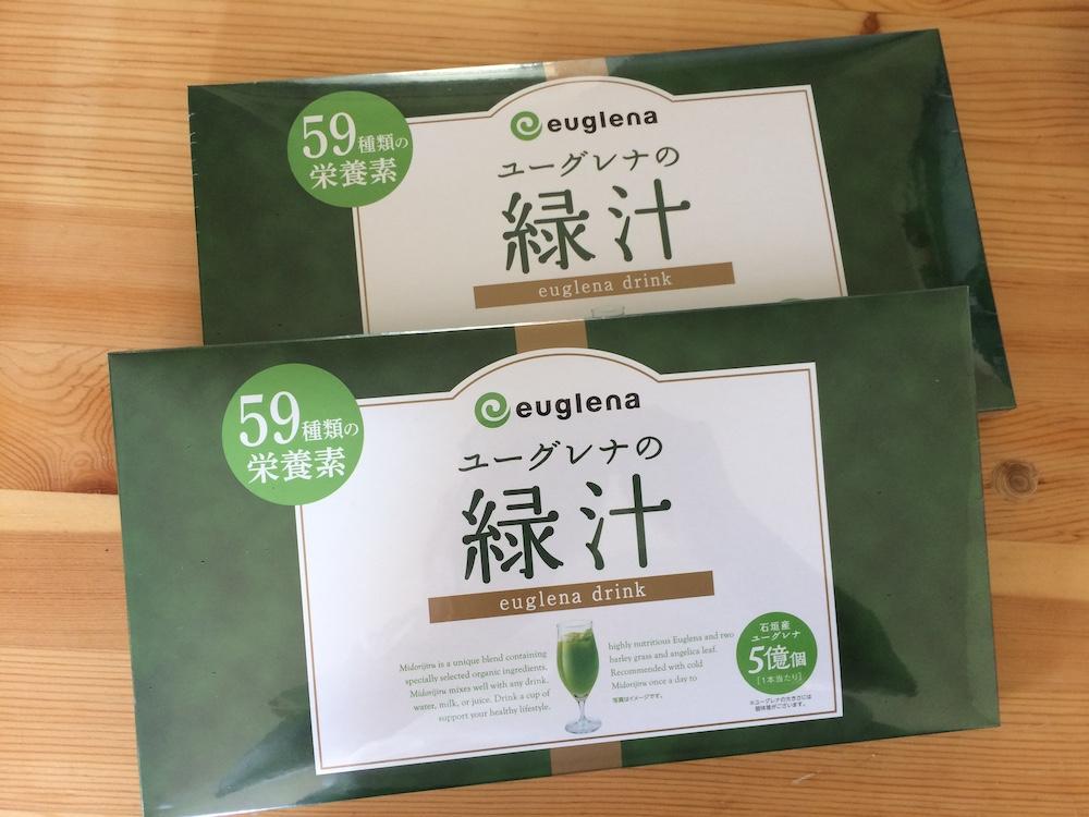 【ハナタカ情報】【島割り】ユーグレナの緑汁が日本最安値で買える