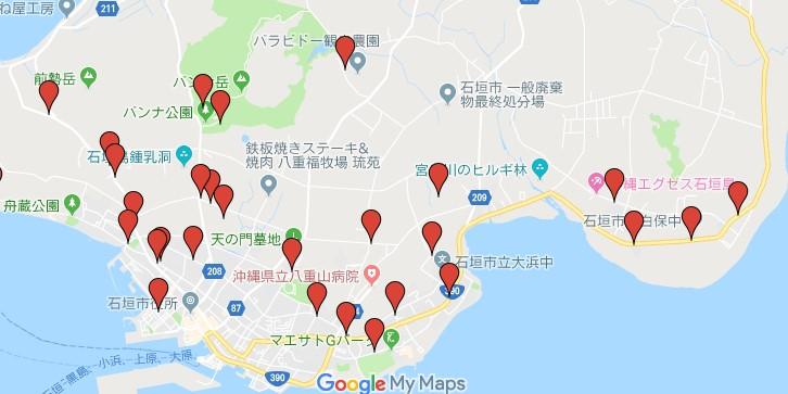 【ハナタカ情報】石垣島無人販売
