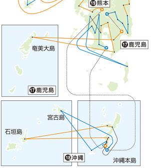 【ハナタカ情報】来年5月2日に聖火リレーが石垣島に