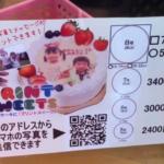 Q.石垣島で娘の誕生日ケーキに 似顔絵描いてほしいのですが オススメのケーキ屋さん ありますか?